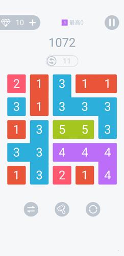 数字方块截图5