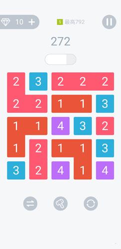 数字方块截图4