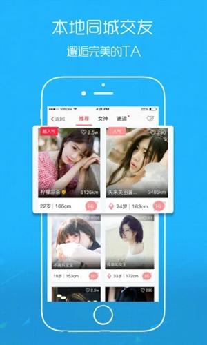 六安人论坛app截图1