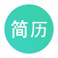 极简简历app