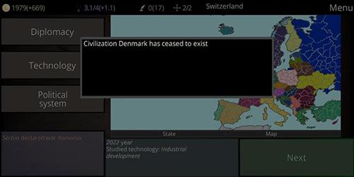 文明之路截图5