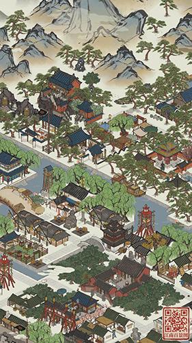 江南百景图商贾图片