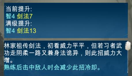 旅行江湖李白散人图片