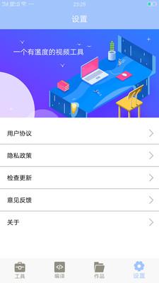 �R生就算是仙君菜��l�D�Q助手app截�D3