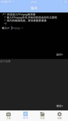 �R生菜��h渺�Ψㄈ�都�o我融合吧�l�D�Q助手app截�D4
