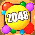 2048趣消消