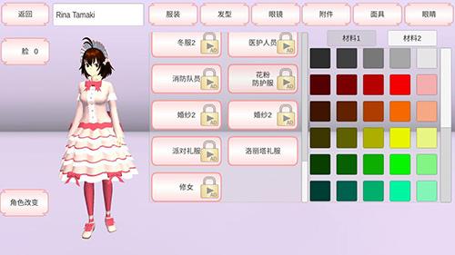 樱花校园模拟器洛丽塔服装在哪 服装解锁方法介绍