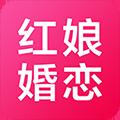 红娘婚恋app
