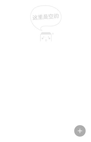 豆腐阅读app5