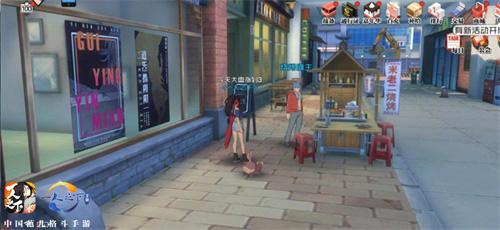 熱鬧的津州商業街