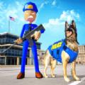 火柴人警犬模擬器