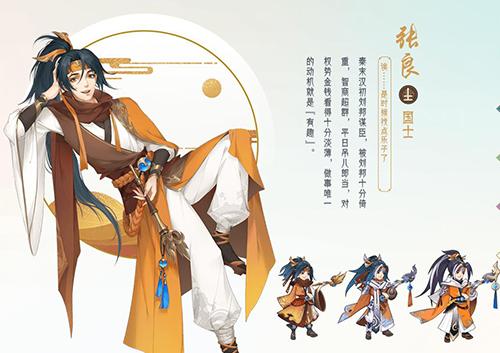 千秋辭角色原畫