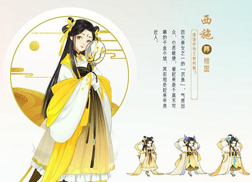 千秋辞角色原画