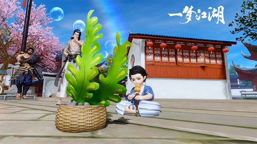 一梦江湖7