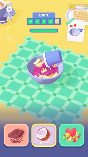 卷卷冰淇淋截圖8