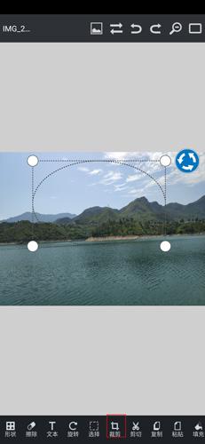 图片编辑工具图片4