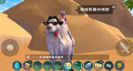 创造与魔法绅士骆驼饲料怎么制作