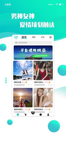 浪花旅行app截图1