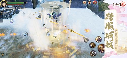 剑侠世界2截图7