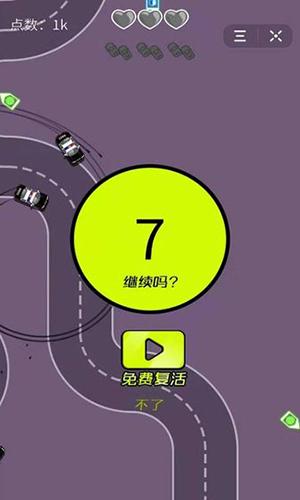 交通赛车截图4
