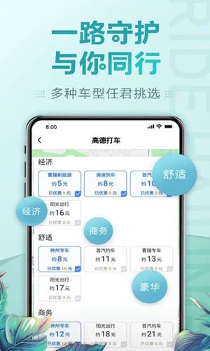 招商银行app截图5
