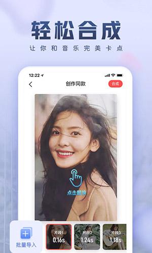 咔咔視頻制作app截圖4