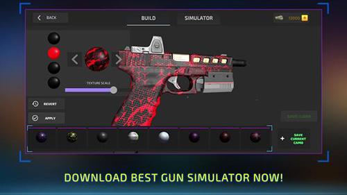 終極槍械模擬器截圖2
