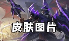 王者荣耀蒙恬秩序猎龙将图片 新皮肤高清海报展示