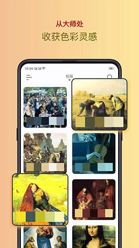 色采app截图3