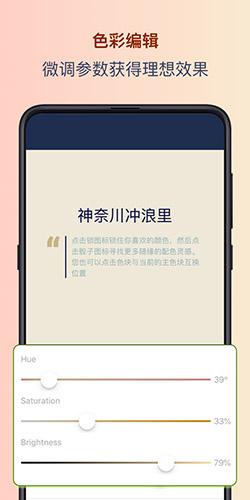 色采app截图8