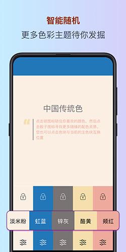 色采app截图6