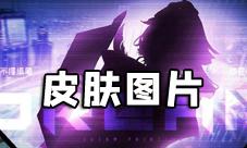 王者榮耀上官婉兒天狼繪夢者圖片 KPL高清海報展示