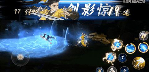 劍網3:指尖江湖8