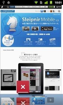 神馬瀏覽器中文手機版截圖1