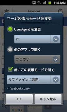 神馬瀏覽器中文手機版截圖6
