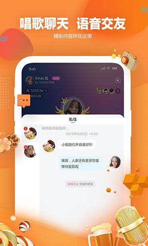 嗨爆app截圖2