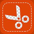 愛摳圖大師app