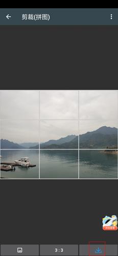 照片編輯器圖片6