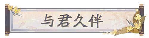 阴阳师:百闻牌5