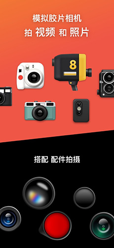 Dazz相機安卓版截圖1