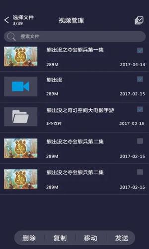 吉播影音先鋒app截圖3