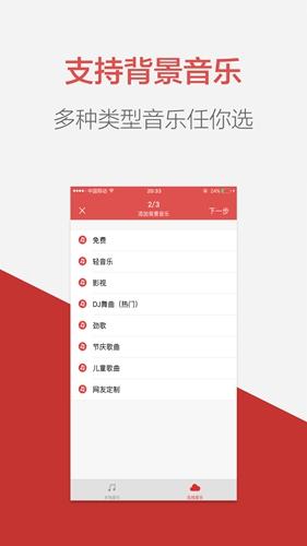 語音合成助手app截圖3