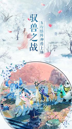 那一劍江湖截圖5