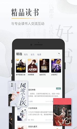 檸檬小說app截圖5