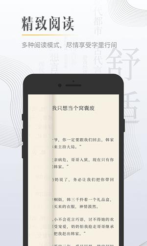 檸檬小說app截圖2