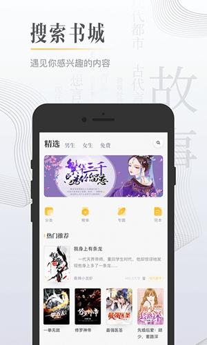 檸檬小說app截圖3