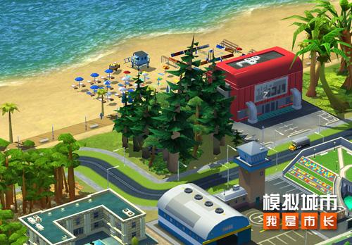 模拟城市我是市长用壮观的原始森林装点城市