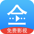 視頻影視大全app