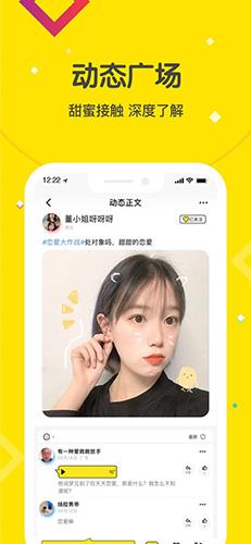 花火app截圖3