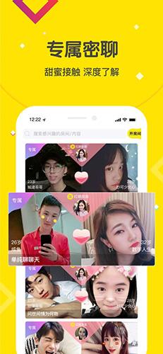 花火app截圖4